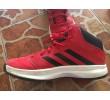 รองเท้าบาส adidas